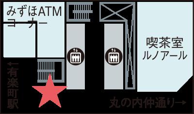 新有楽町ビル1F 丸の内カードカウンター 地図