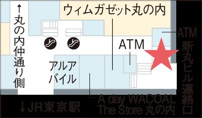 丸ビルB1F 丸の内カードカウンター 地図