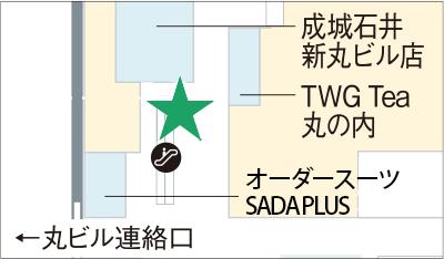 新丸ビルB1F 特設カウンター(成城石井 横) 地図